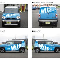 ウイッツコミュニティ様 車両シート
