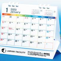 ジャパンファシリティ様 卓上カレンダー