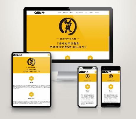 大阪屋質店1