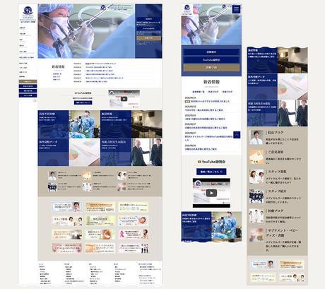 メディカルパーク湘南3