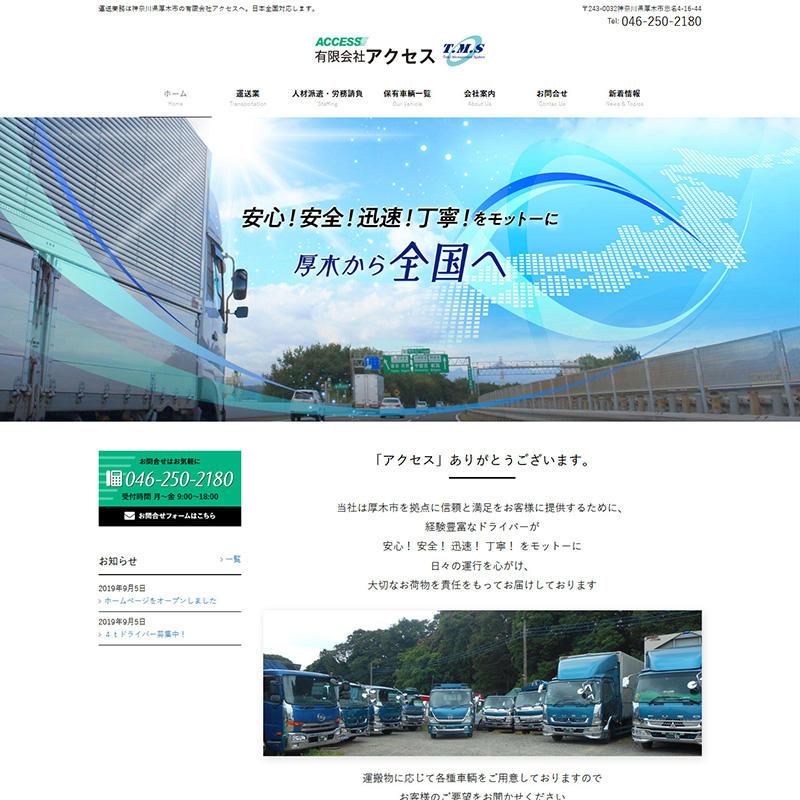 https://www.e-compass.ne.jp/web/img/e-access_1.jpg