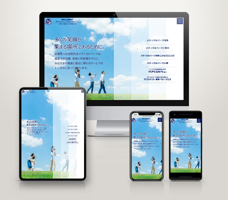 https://www.e-compass.ne.jp/web/works/img/medicalpark_or_jp_1.jpg