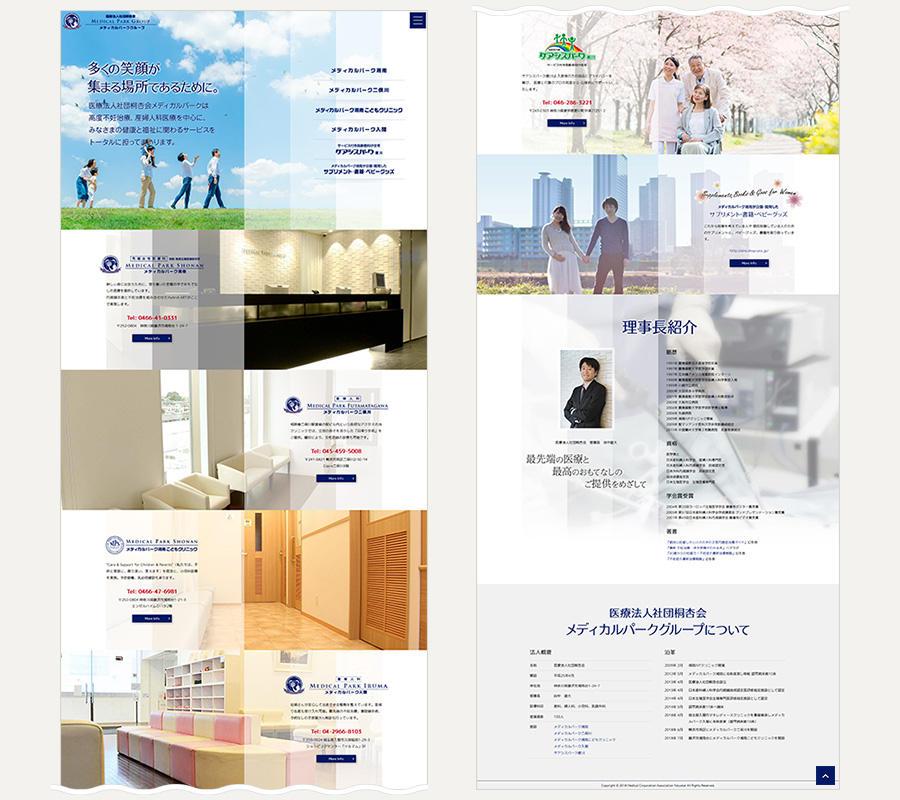 https://www.e-compass.ne.jp/web/works/img/medicalpark_or_jp_2.jpg